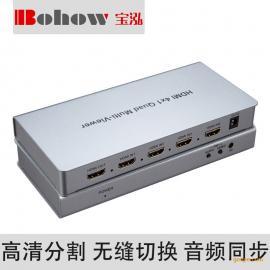 宝泓BH-HDFG0401 HDMI四画面分割器