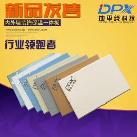 UV装饰板丨仿真石材吸音板丨UV装饰板不变形