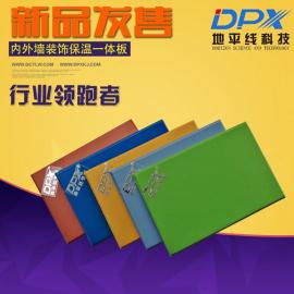 贴面板丨树脂板丨无机树脂板丨贴面板公寓外墙专用