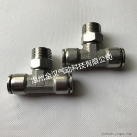 不锈钢快插终端三通 360度旋转螺纹三通气动气管液压接头