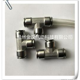 不锈钢PE8快插式气动快速三通接头 插入式三通气管接头