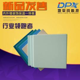 无机预涂板丨护墙无机树脂板丨无机预涂板商场外墙专用