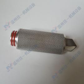 优质不锈钢滤芯 不锈钢过滤器专用滤芯 制药厂专用防腐滤芯