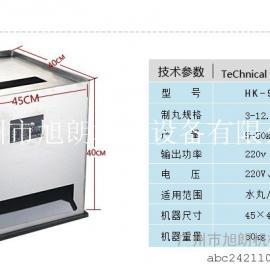 北京高效制丸机厂家 山东水丸制作机价格