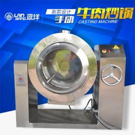 厂家直销牛肉炒锅干货炒锅自动翻转滚筒式肉类大块颗粒炒锅