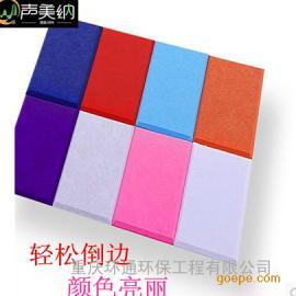 重庆聚酯纤维吸音板厂家/吸音板批发/重庆隔音板厂家