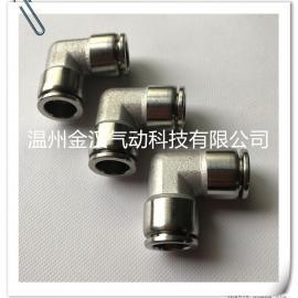 不锈钢快插弯头PV皮管L型双头快速弯头 气动软管两头管接头