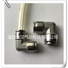 快插气管弯头PV软管气动弯头气管快速接头不锈钢液压弯头接头