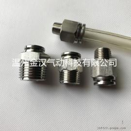 不锈钢外螺纹快插直通PC气动快速直通 软管外丝直通管接头