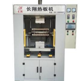 PP塑料热熔机-北京石家庄PP塑料热熔焊接机厂家