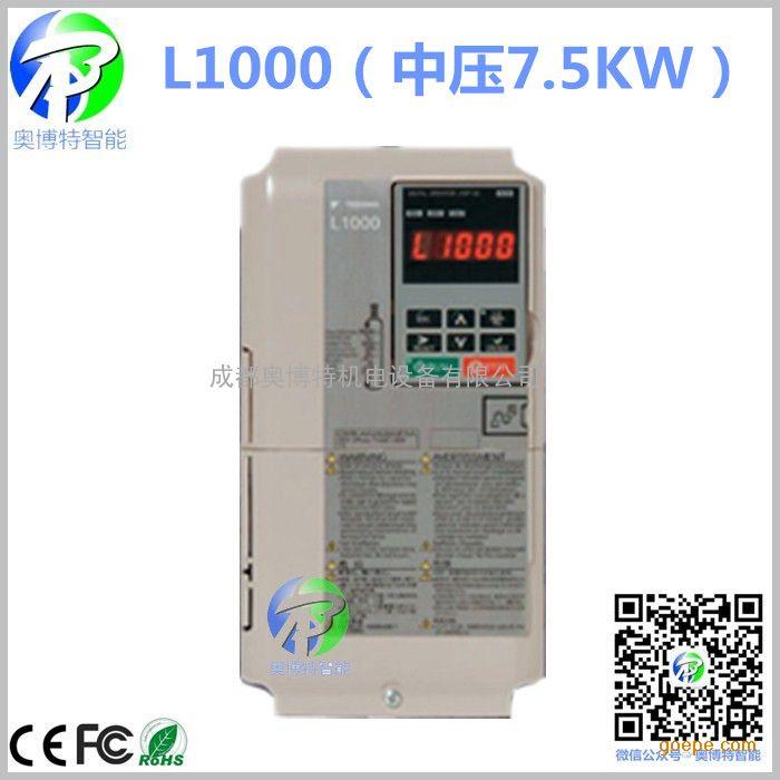 四川成都安川变频器L1000重庆现货供应