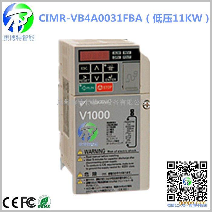 四川成都安川变频器CIMR-VB4A0031FBA现货供应