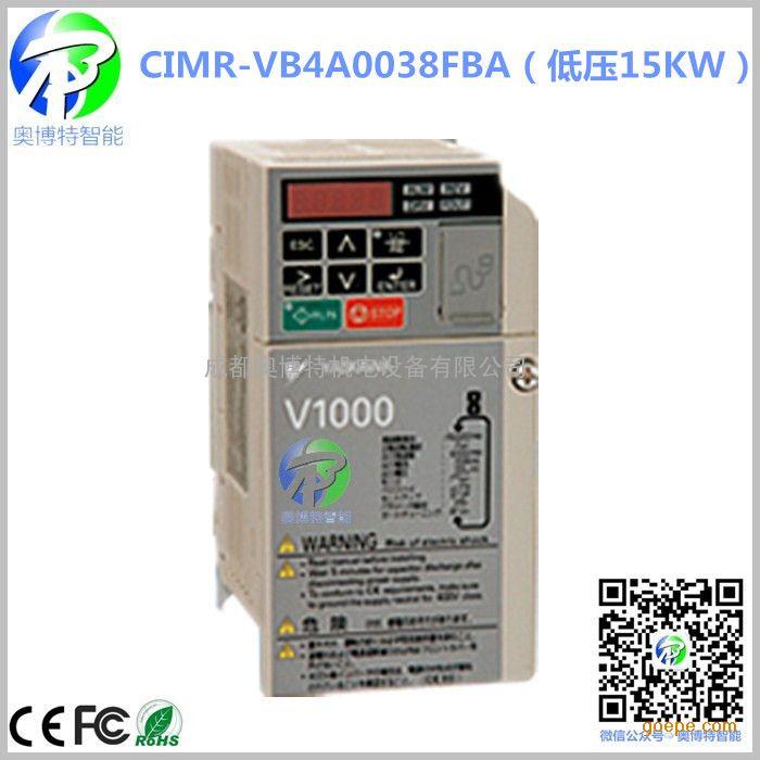 四川成都安川变频器CIMR-VB4A0038FBA现货供应