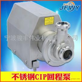 不�P��l生�自吸泵 CIP自吸泵 CIP回程泵