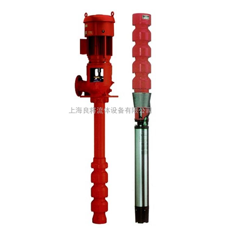 XBD-RJC CCCF认证长轴深井消防泵