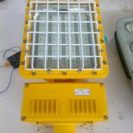 海洋王80W NFC8187L隔爆型LED防爆道路灯