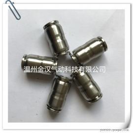 气动胶管直通不锈钢气动快插软管直通 快速液压皮管接头 PU
