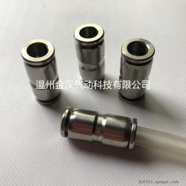 不锈钢快插直通PU气动胶管快速软管直通管接头 液压气管直通