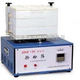 验粉筛SYS-JJSF-Ⅳ