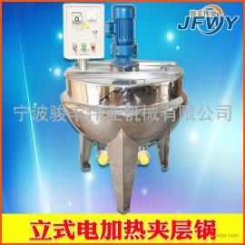 不锈钢立式夹层锅 蒸汽夹层锅 电加热夹层锅 搅拌夹层锅