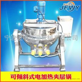 不锈钢可倾斜式夹层锅 蒸汽夹层锅 电加热夹层锅 搅拌夹层锅