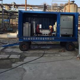 冷凝器高压清洗机 工业超高压管道清洗机