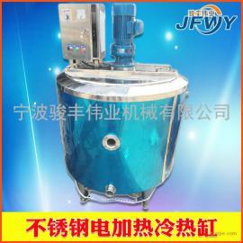 三层立式搅拌冷热缸 蒸汽加热冷热缸 电加热冷热缸 老化缸