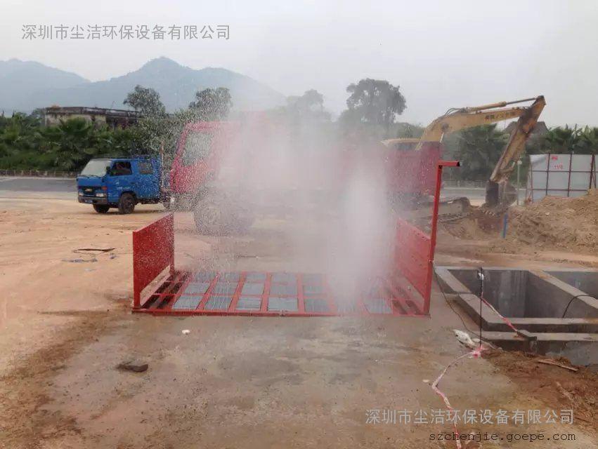 深圳泥头车专用洗车槽