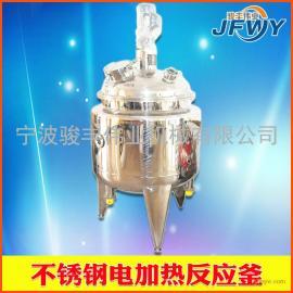 不锈钢搅拌反应釜 蒸汽加热反应釜 电加热反应釜 反应锅