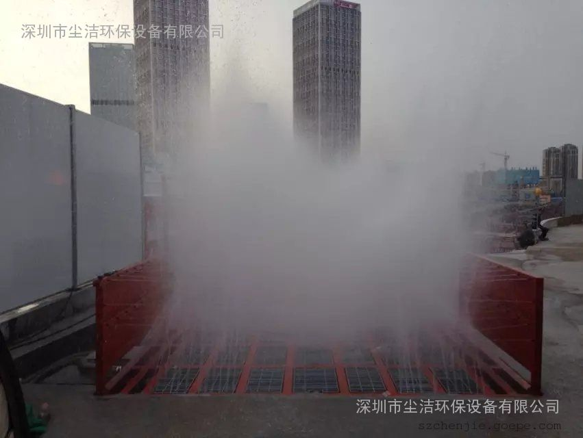 深圳洗车槽