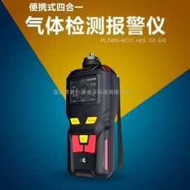 PLT泵吸式手持式便�y式四合一五合一六合一�怏w�z�y�x