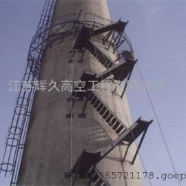 烟囱修爬梯