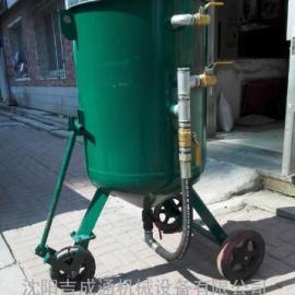 储罐油罐除锈防腐专用喷砂机喷砂罐