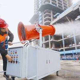 南昌HYPWJ_1型除尘喷雾机销售
