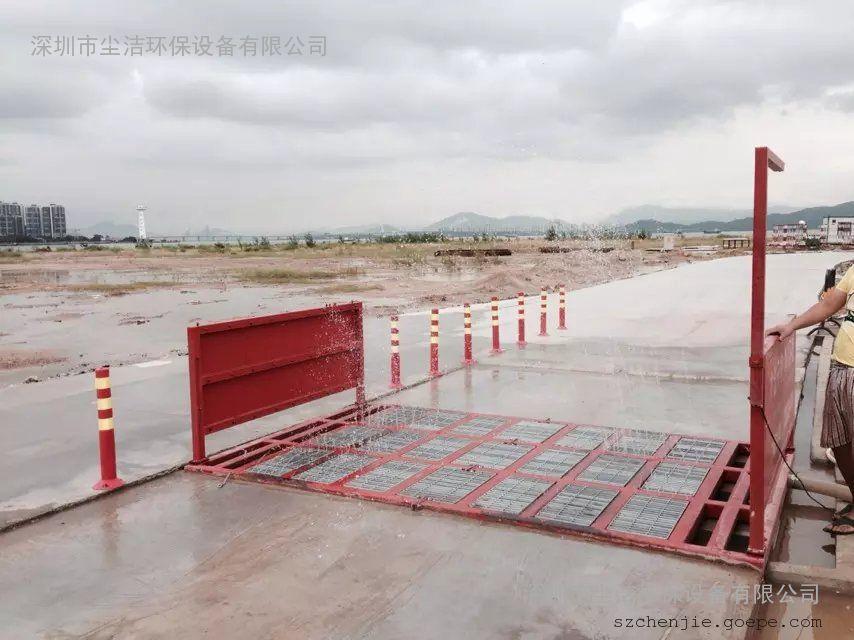 深圳洗车机