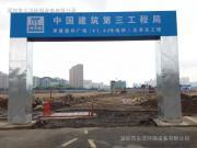 深圳全自动清洗设备洗轮机,泥头车洗轮机