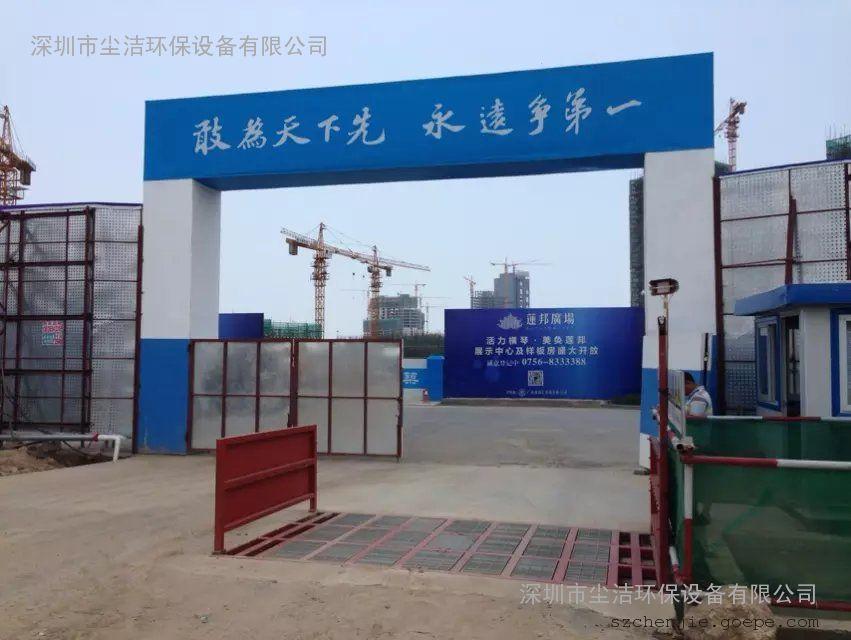 深圳工地洗轮机