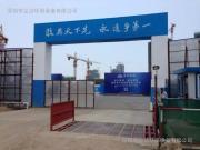 深圳全自动泥头车洗轮机