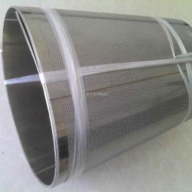 LW450卧式离心机滤网―GKF卧式刮刀卸料离心机