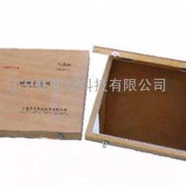 磁性分离板SYS-120