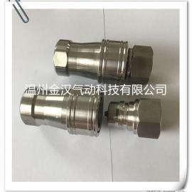 KZE高压不锈钢液压开闭式油管快速接头开闭式快速接头