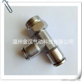 不锈钢外螺纹快插三通PB气管外丝T型快速三通 皮管快插接头
