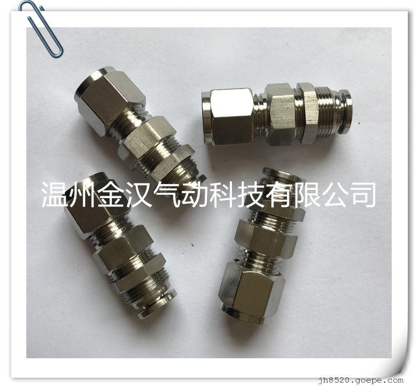 不锈钢卡套快插直通PK气管软管快速卡套直通管接头 皮管接头