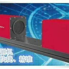怡信供应直销EHG-50-05卧式一键图像尺寸测量仪