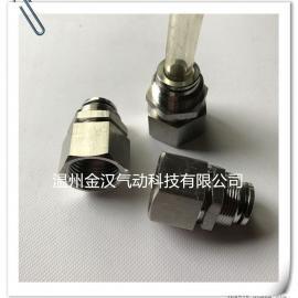 不锈钢内丝快插穿板直通PMF气管内螺纹快速隔板过板直通接头