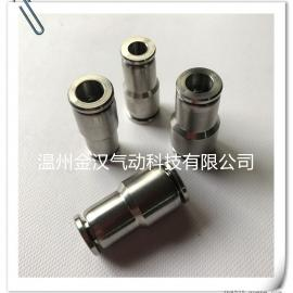 不锈钢快插变径直通PG气动胶管快速异径直通 皮管变径管接头