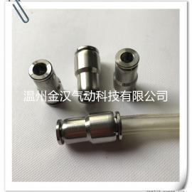 PG气动直通快插接头 不锈钢变径快速插入式接头 异径气管接头