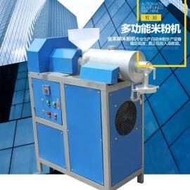 金本YC-30年糕机 全自动米粉机 多功能米粉机