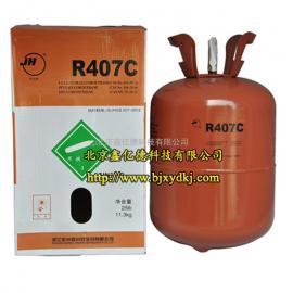 正品巨化制冷剂R407C中高温空调除湿机冷干机干燥设备制冷剂