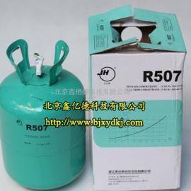 正品巨化制冷��R507C低�爻�低�乇�柜冷�炖洳剀�混配制冷��